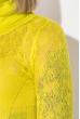 Гольф женский с перфорацией  131V003 ярко-салатовый