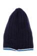 Шапка мужская с цветным ободком 254V001-1 сине-сизый