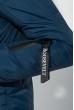 Куртка женская с отстегивающимся низом, крупный брелок на рукаве 315V001 синий