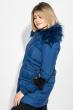 Куртка женская с отстегивающимся низом, крупный брелок на рукаве 315V001 индиго