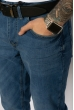 Джинсы с легкими потертостями 134P1935-1 синий