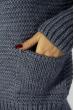 Свитер с крупной вязкой на рукавах 120PNA3036 сизый