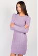 Платье женское вязаное с круглым вырезом 352K001 светло-сиреневый
