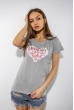 Футболка женская сердце love 85F288-3 серый