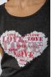 Футболка женская сердце love 85F288-3 темно-серый
