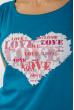 Футболка женская сердце love 85F288-3 бирюзовый
