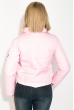Куртка женская демисезонная с карманами 80PD1213 розовый