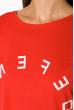 Туника женская 317F030 с надписями по кругу красный
