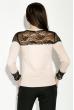 Кофта женская с кружевом 95P1765 крем-черный