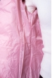 Женская приталеная куртка 120PSKL4952 пудра