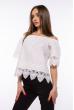 Блуза со спущенными плечами 207P8626 белый