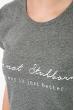 Футболка женская с надписью на груди  211F042 серый