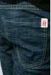 Джинсы мужские стильный фасон 887K001 синий