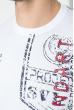 Футболка мужская с принтом 81P3020 белый