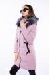 Женская приталеная куртка 120PSKL4916 розовый