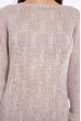 Свитер женский удлиненный  610F005 светло-бежевый