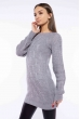 Свитер женский удлиненный  610F005 серый