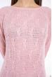 Свитер женский удлиненный  610F005 бледно-розовый