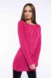 Свитер женский удлиненный  610F005 темно-розовый