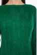 Свитер женский удлиненный  610F005 зеленый