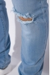 Джинсы 104P1029 голубой