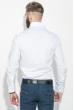 Рубашка мужская однотонная, с декором на груди 50PD0011-1 белый