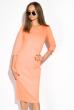 Платье 110P463-1 оранж неон