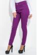 Брюки женские с порезами  282F007 фиолетовый