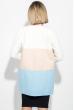 Пальто женское трехцветное 69PD829 крем-беж-голубой