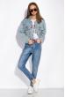 Джинсовая куртка со вставкой на молнии 120PSKL10250 светло-голубой