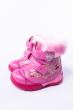 Ботинки детские 186P8633 junior фуксия