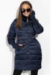 Пальто женское с митенками 120PSKL2101 темно-синий