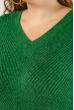 Свитер женский oversize 120PRZGR002 зеленый