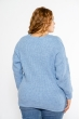 Свитер женский oversize 120PRZGR002 голубой