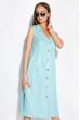 Летнее платье  103P491 голубой