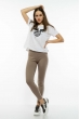 Брюки женские спортивные с лампасами 611F003 капучино / белый