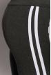 Брюки женские спортивные с лампасами 611F003 темно-серый / белый
