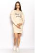 Платье-туника с рюшами на рукавах 626F014 бежевый