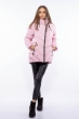 Куртка женская с косой молнией 120PSKL8018 светло-розовый