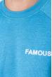 Свитшот мужской, однотонный 82PD912 голубой