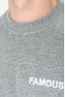 Свитшот мужской, однотонный 82PD912 серый