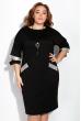 Платье 120PLL8573 черный