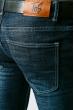 Джинсы мужские стильные 708K003 сине-серый