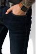 Джинсы с лекгой потертостью 120PAZYE1701 темно-синий