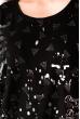 Джемпер женский 120PAVN005 черный