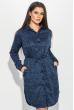 Платье (полубатал) женское с поясом 64PD290 синий меланж , люрикс