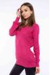 Свитер женский удлиненный  610F004 темно-розовый