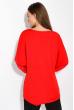 Женский спортивный костюм 151P2950 красно-черный