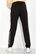Женский спортивный костюм 151P2950 желто-черный