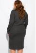 Платье 120PFA15030 серый